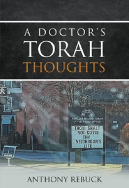 A Doctor's Torah Thoughts