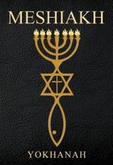 MESHIAKH